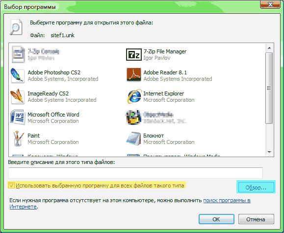 программа для открытия 7z файлов скачать бесплатно - фото 6
